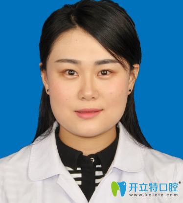 徐州博爱口腔医院惠医生