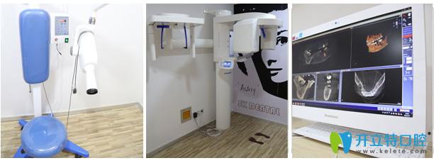 拥有多种牙科专业诊疗设备的上海曙康口腔