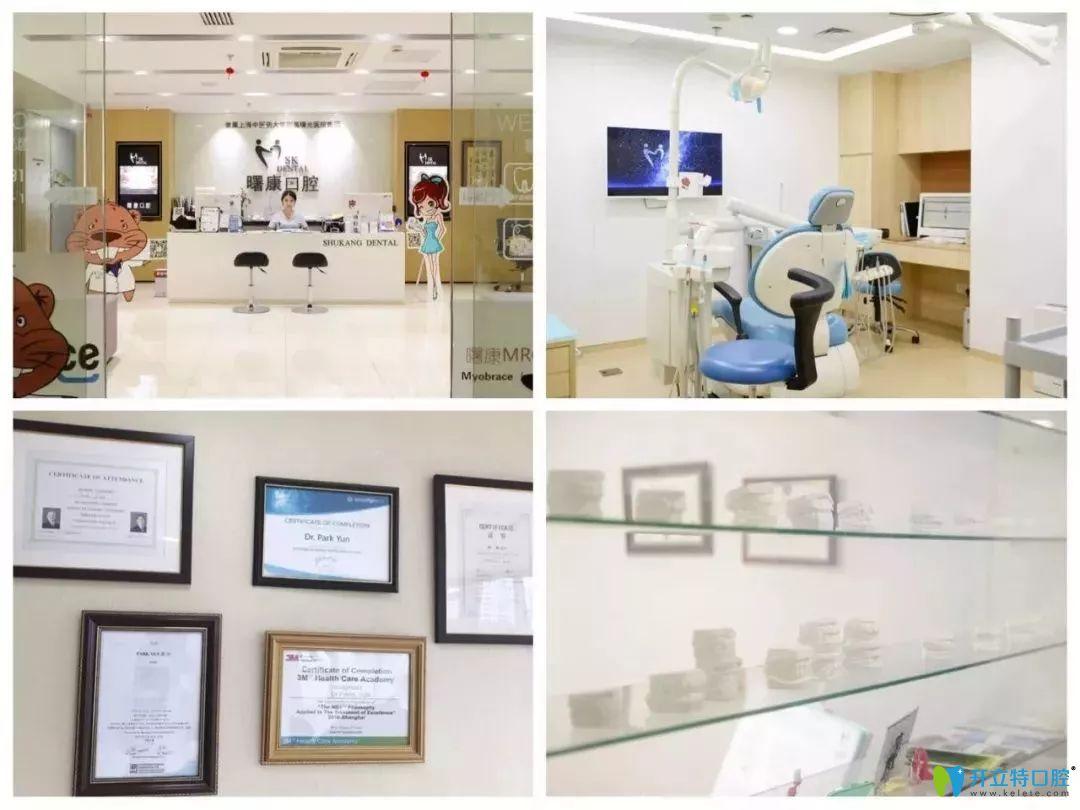 上海九院口腔难预约 到上海曙康找朴胤医生牙齿矫正初体验