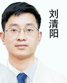 宁波牙博士口腔医院刘清阳