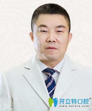 重庆牙博士口腔赵俊荣