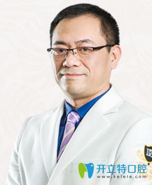 重庆牙博士口腔徐孟辉