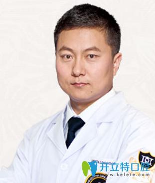 重庆牙博士口腔李荣