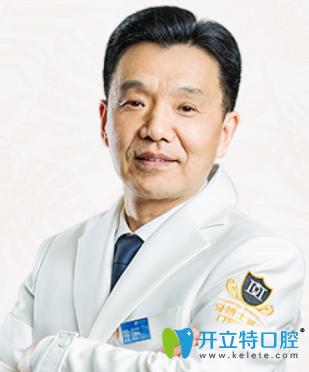 重庆牙博士口腔刘永贵