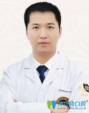 重庆牙博士口腔医院胡炯辉