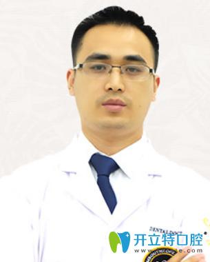 重庆牙博士口腔医院刘加鲁