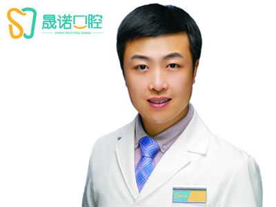 长春晟诺口腔门诊医院唐永旺