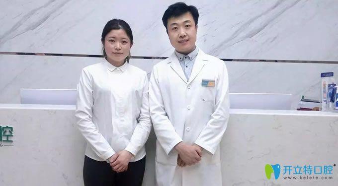 长春晟诺口腔医生团队