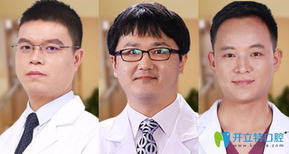 深圳格伦菲尔(唐健)种植牙推荐医生刘军、罗正柱及李帆