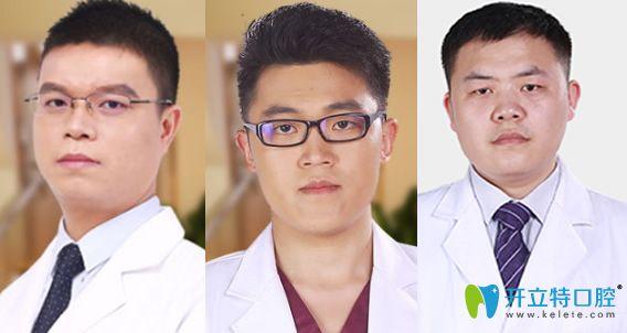 深圳格伦菲尔(唐健)口腔牙齿矫正推荐医生刘君、何玉明及王伟华
