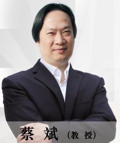广州佳美口腔医院蔡斌