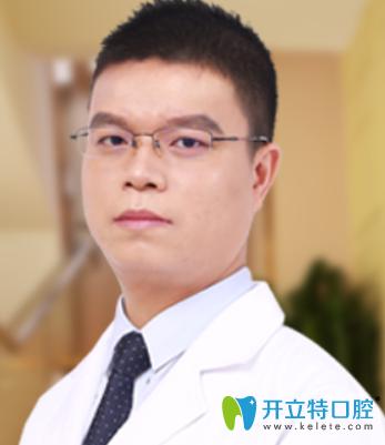 深圳格伦菲尔(唐健)口腔门诊部刘君