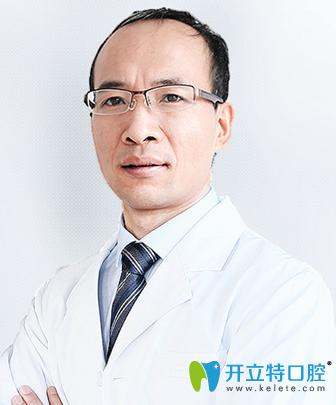 北京中诺口腔种植牙医生张喜明