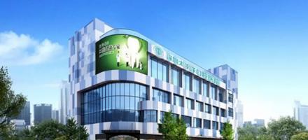 深圳市太平洋口腔医院