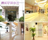 深圳和美口腔医院
