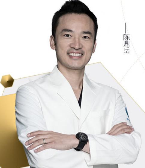上海维乐口腔门诊部陈鼎岳