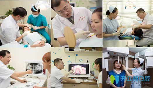 上海永华口腔治疗过程图
