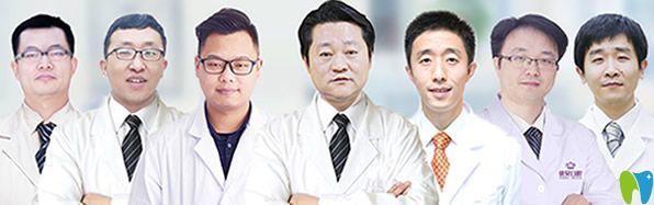 北京优贝口腔医生团队