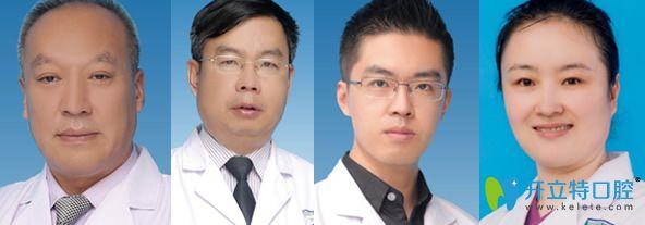 永康医院专家团队