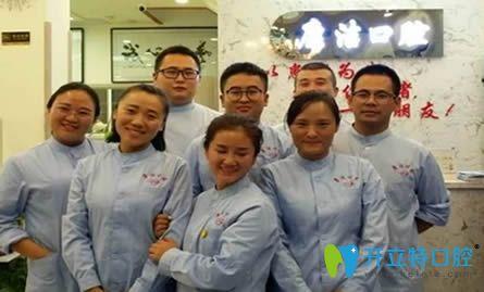 西安康洁口腔诊所医生团队图
