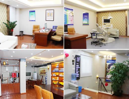 深圳拜尔口腔治疗室环境