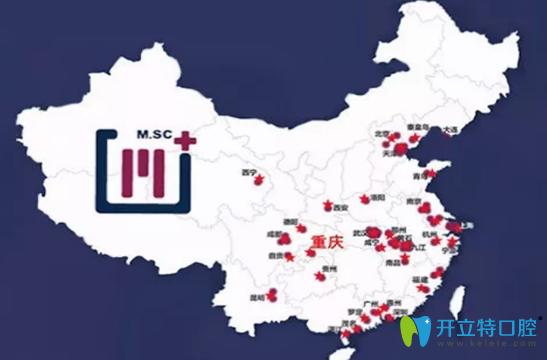 维乐口腔医疗集团在全国版图分布