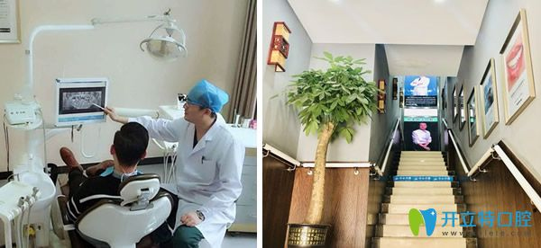 环境和口腔诊疗室