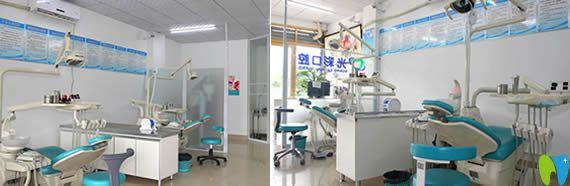 光彩口腔先进诊疗仪器和设备