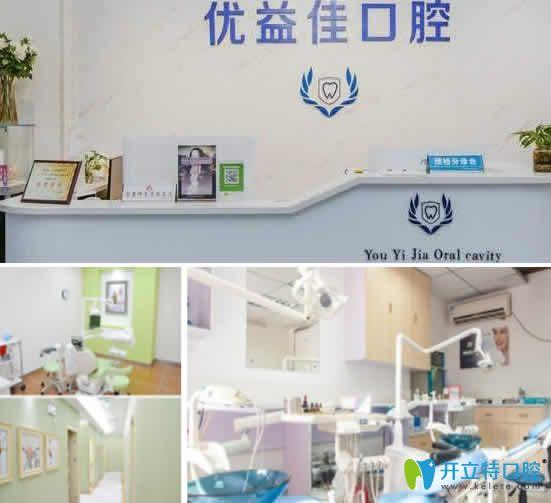 武汉优益佳口腔医生告知成人矫正牙齿的年龄及方法