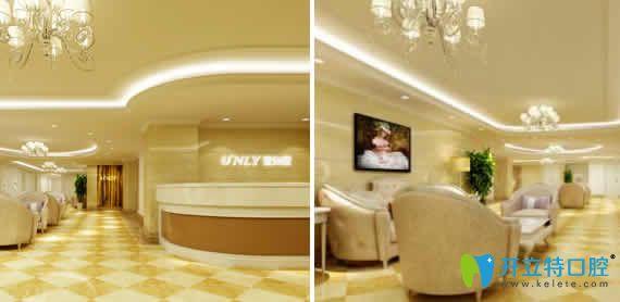 北京壹加壹口腔医生告诉你牙齿稀疏牙缝大怎么矫正及费用
