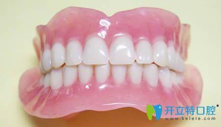 安装全口假牙多少钱?提供全新的全口义齿修复价格表