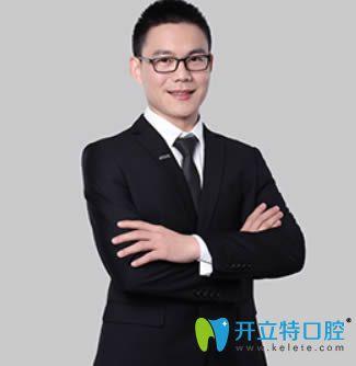 杭州瑞尔齿科刘海鑫医生