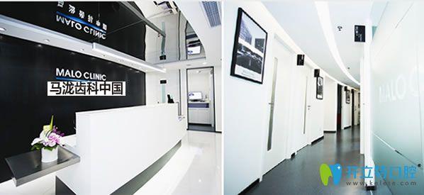 广州马泷齿科医院是中国十大口腔连锁品牌