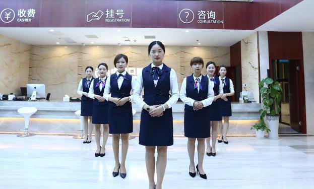 上海中博口腔医院