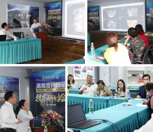 成都新桥口腔刘果生携手种植牙泰斗郭平川 研讨种牙新技术