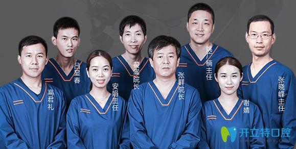 上海华美擅长种植牙和牙齿矫正医生