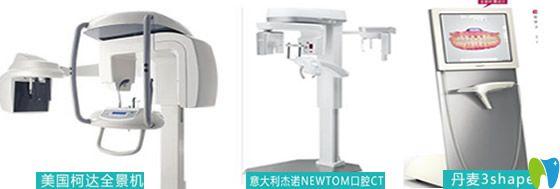 重庆牙卫士口腔医院与众多口腔设备