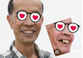 北京瑞鲨口腔吴志强院长种牙怎么样 百岁老人都种植成功了