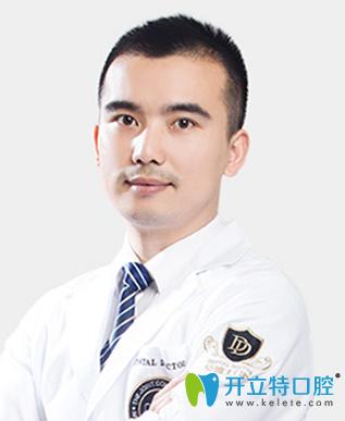 泉州牙博士口腔医院温振宇