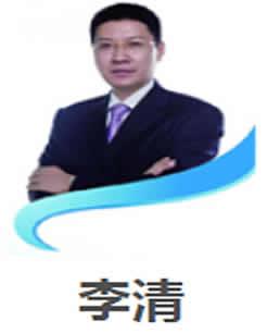 重庆华诺世口腔医院李清