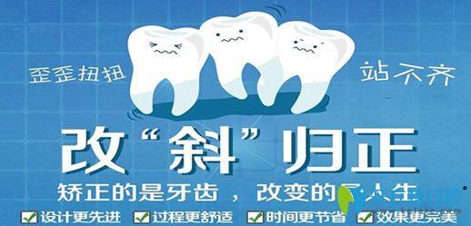 矫正牙齿前必须懂得常识,成都菁品口腔谭永森带你了解