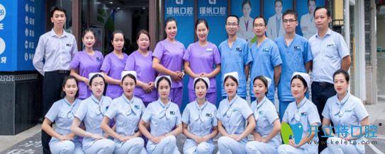 桂林瑾帆口腔专业的口腔医护团队