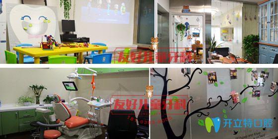 郑州友好儿童牙科医院内部环境