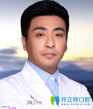 杭州美莱口腔医院吕楠