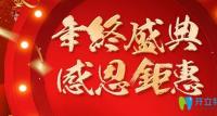 年终盛典透露北京中诺口腔种植牙/牙齿矫正价格表,有案例哦