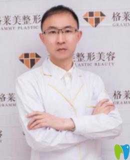福州格莱美口腔医院吴和峰
