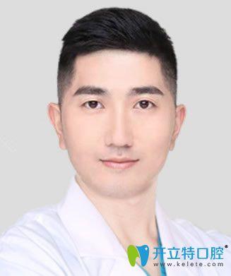 北京中诺口腔医院 李鑫
