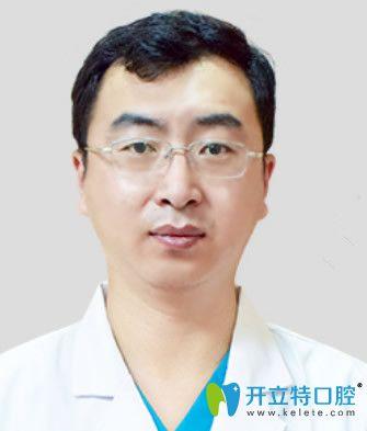 北京中诺口腔医院 刘成