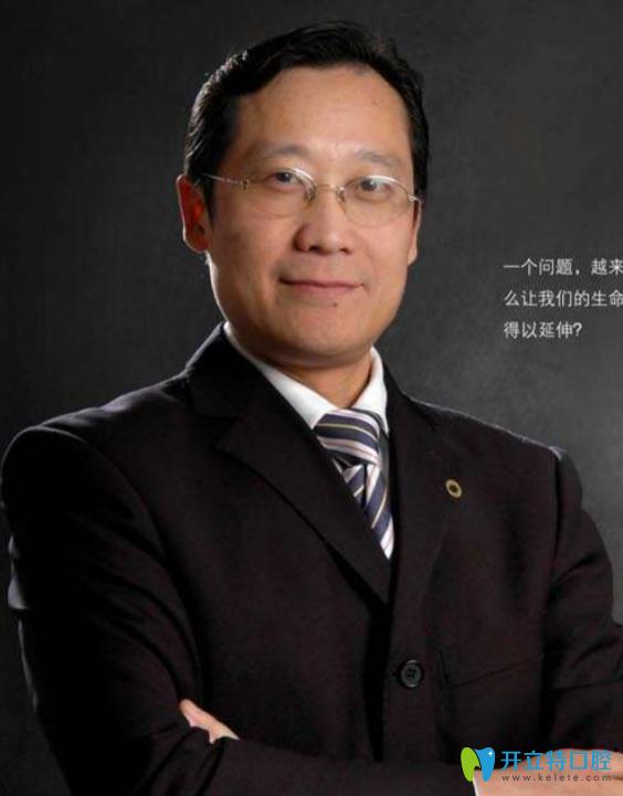 深圳陈静口腔诊所赵勇