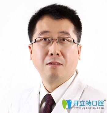 北京南区口腔医院刘向宏
